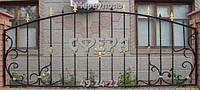Забор «Заморский Пурпур»