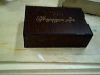 Упаковочная коробка из дерева