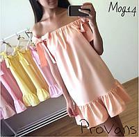 Платье летнее короткое , ткань мадонаа, цвет розовый, персик и желтый  ,хорошее качество нолиф №14-250