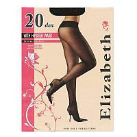 Красивые, элегантные и тонкие женские колготки Elizabeth без шортиков, с заниженной талией 20 den Арт.00117-1 купить женские колготы оптом дешево (5