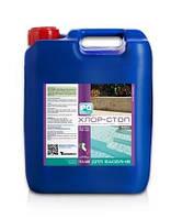 Химия для бассейна PG chemicals,PG-33 Хлор стоп, жидкость, 10л