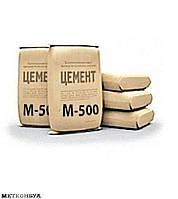 Цемент Д0 ПЦ I-500