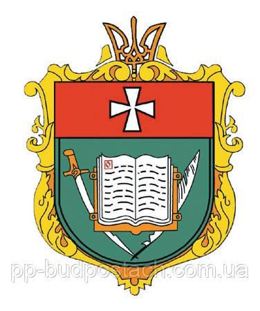 Рівненська область: населені пункти, історія, опис, герб, карта області