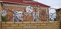 Забор «Пастельный Гранж»