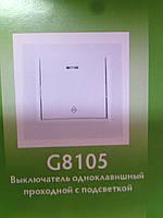GISelt выключатель 1-й проходной с подсвет скрытый Milana