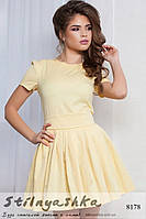 Желтое платье полу клеш с короткими рукавами