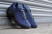 Nike Air Max 95 'Obsidian & Black' 0407222M