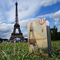 Обложка для паспорта Париж