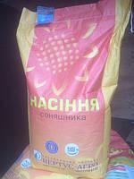 Семена подсолнечника Рими  под Евролайтинг  г. Нови Сад (Сербия) (фракция Экстра)