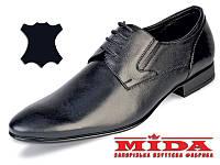 Классические кожаные туфли МIDA Premium 110008(1) 45