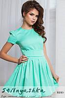 Ментоловое платье полу клеш с короткими рукавами