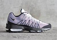 Nike Air Max 95 HYP