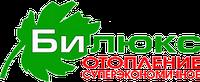Инфракрасный электрообогреватель Билюкс У9000