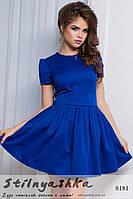 Платье полу клеш с короткими рукавами индиго