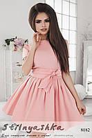 Платье полу клеш с короткими рукавами персик