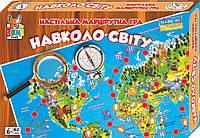 """Наст. игра маршрутная """"Вокруг Света"""" Бамсик /10/"""