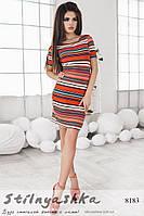 Платье - футболка полоска радуга