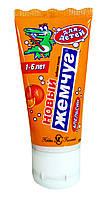 Зубная паста Новый Жемчуг Апельсин для детей 1-6 лет - 50 мл.