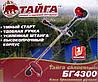 Коса бензиновая Тайга БГ-4300 (2 ножа (40Т победит., 3Т), 1катушка)