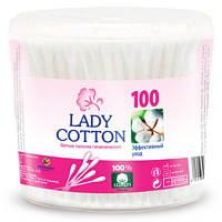 Ватные палочки Lady cotton 100шт. (банка)