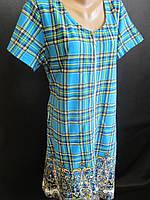 Трикотажные халаты на молнии женские., фото 1