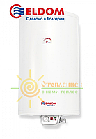 ELDOM Eureka 150 Электрический водонагреватель, сухой тен