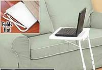 Универсальный складной столик Table Mate NEW (стол Тейбл Мейт Нью)