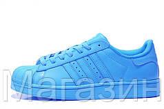 Женские кроссовки Adidas Superstar Supercolor PW Sharp Blue Адидас Суперстар Суперколор голубые