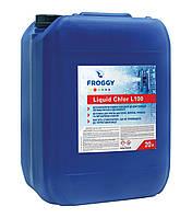 Химия для бассейнов Froggy ChloriShock L100 - Хлор жидкий 25 кг (20 л)