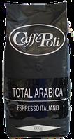 Кофе Caffe Poli 100% Total Arabica в зернах 1 кг