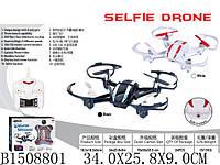 Квадрокоптер на радио управлении, камера, 2 вида Selfe Drone