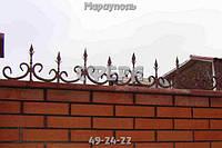 Забор «Чернильный Сапфир»