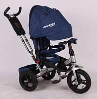 Трехколесный велосипед-коляска Azimut Crosser T-400 EVA,синий