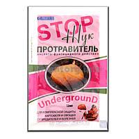 """Протравитель """"Stop Жук"""" инсектицидно-фунгицидный для картофеля и овощных культур, 12 мл"""