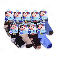 Носки детские с тормозками Корона C3535 (в упаковке 12 ед.)