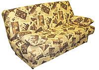 """Диван-кровать """"Радуга Лайт"""" (пружинный матрас) (Davidos) от крытка браун бесплатная доставка"""