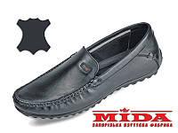 Комфортные кожаные мокасины MIDA 11781(1) 41