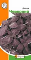 Семена Базилик Красный 0,2 гр