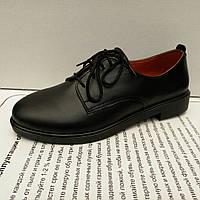 Туфли женские кожаные на низком ходу