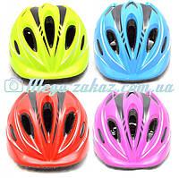 Защитный шлем Helmet Discovery, 4 цвета: регулируется размер от 53 до 58см