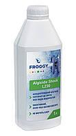 Химия для бассейнов Froggy Algyrid Shock L230 1 л  - Жидкий препарат для быстрого удаления и предупреждения