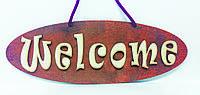 Табличка на дверь Welcome