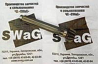 Вал вторичный ЮМЗ-6