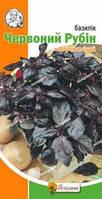 Семена Базилик Красный Рубин 0,2 гр