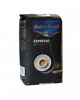 Швейцарский кофе Movenpick Espresso в зернах 500 гр