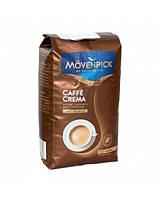 Швейцарский кофе Movenpick Caffe Crema в зернах 500 гр