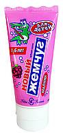 Зубная паста Новый Жемчуг Малина для детей 1-6 лет - 50 мл.