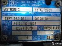 Комплект гидравлики на тягач  ZF автомат