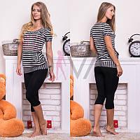 """Комплект двойка (шорты+лосины) для дома ТМ """"Rukim"""" Арт. RKM-126010 (3 ед. в упаковке)"""
