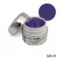 Фиолетовый гель для лепки